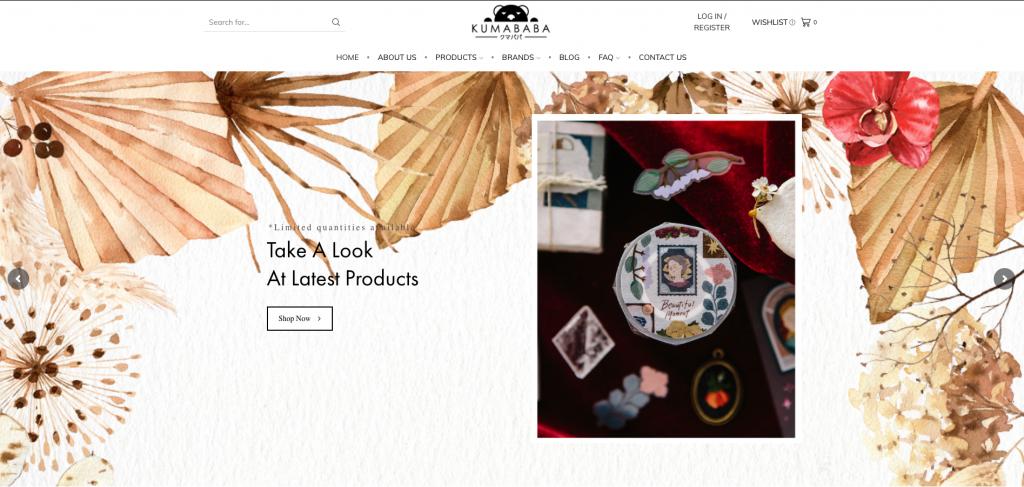 Thekuma website